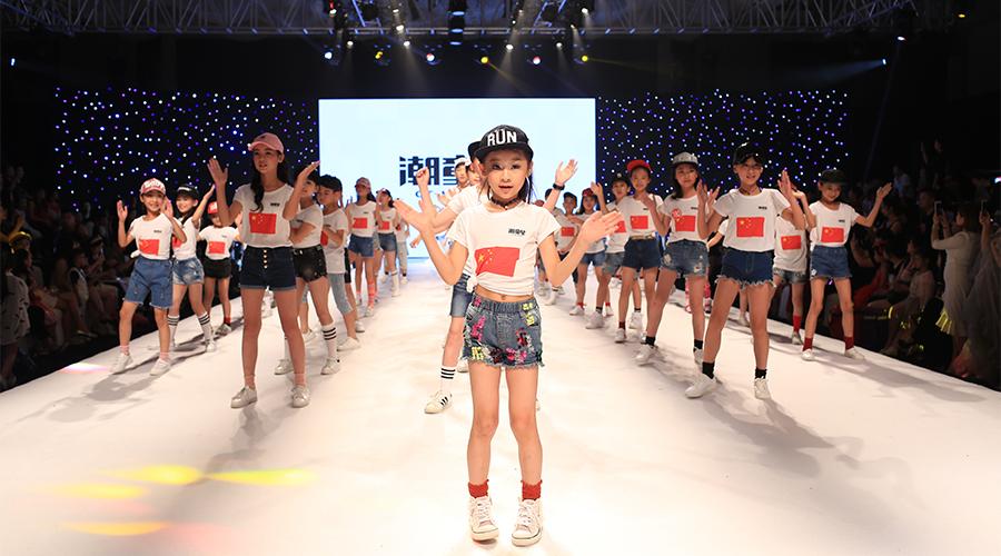2016潮童星国际少儿超模大赛精彩瞬间