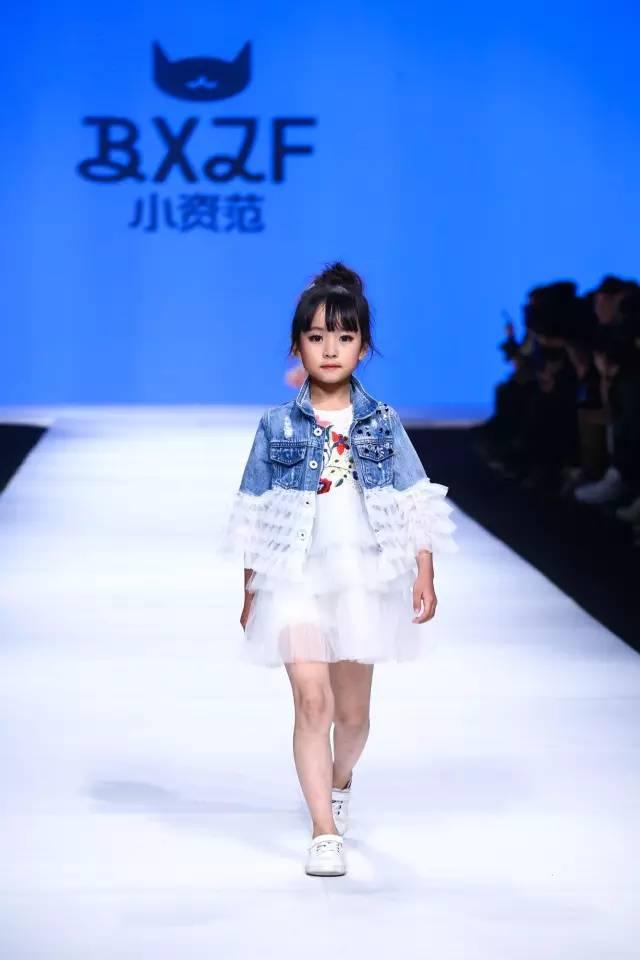儿童走秀服装制作方法