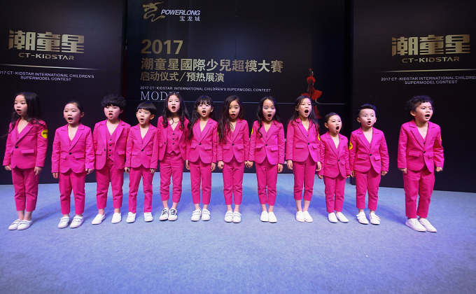 更是促进儿童素质教育,引领中国儿童模特走向世界的时尚盛典!