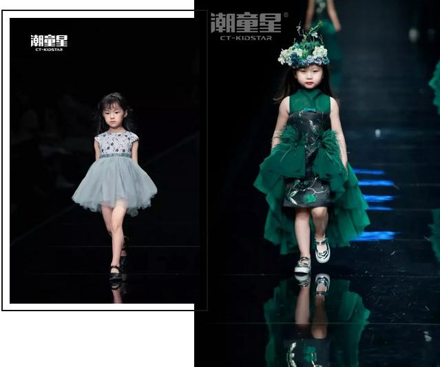 潮童星少儿模特大赛报名 | 2017魔都潮童模特大赛,你与超模只有一场